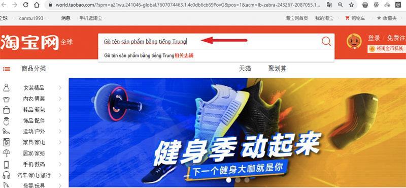 Gõ từ khoá sản phẩm bằng tiếng Trung để tìm hàng